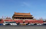 天安门广场旅游景点,天安门广场景点介绍,天安门广场景点