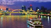 珠江公园_珠江公园概况介绍_珠江公园旅游指南看点_景点介