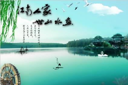 【特惠江南】华东六天双飞超值团(限量秒杀)