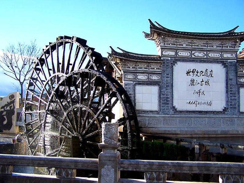 丽江古城2