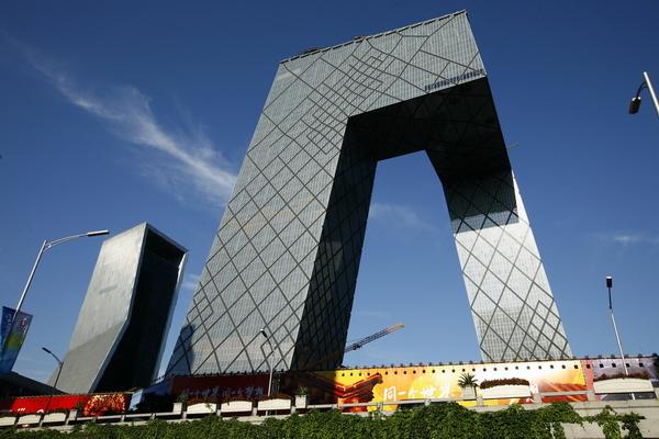 CCTV总部大楼