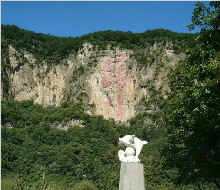 桂山大峡谷漂流或万绿谷空中漂流、七寨水库一天游