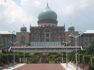 马来西亚太子城