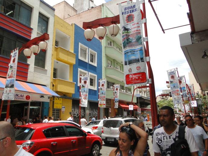 东方移民商业街