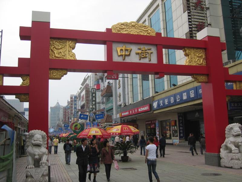 沈阳故宫,张氏大帅府,北朝鲜平壤,开城三八线五天品质
