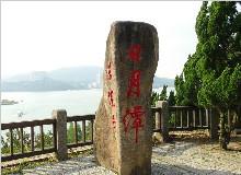 香港台湾环岛深度七天考察行程