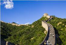 【顶级风暴*皇城之巅】北京五天顶级奢华纯玩欢乐之旅(至尊臻品)