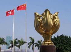 【诚信精品】香港四天三晚海洋公园+自由行超值品质游(成都往返)