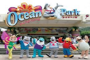 【超值品质】香港海洋公园+迪士尼乐园三日游(天津往返)