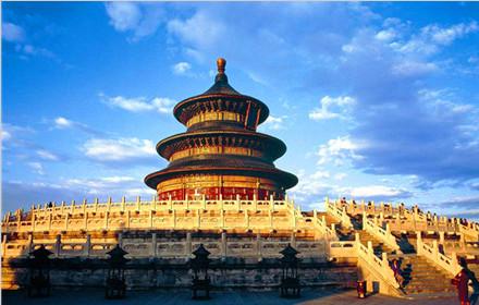 【故宫旅游】北京六天双飞超值团(疯狂秒杀)