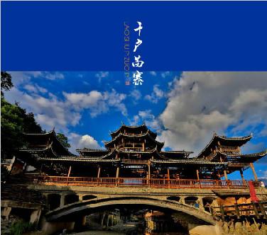 【黔景如画】黄果树瀑布、西江苗寨、青岩古镇四天高铁游(五星住宿)