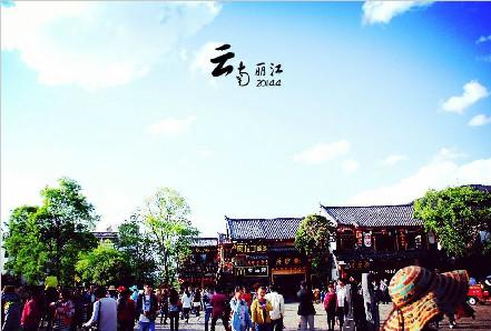 【特惠云南】昆明大理丽江双飞六天品质之旅(爸妈游)